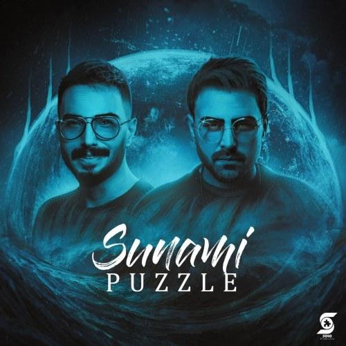 Puzzle Band&nbspSunami