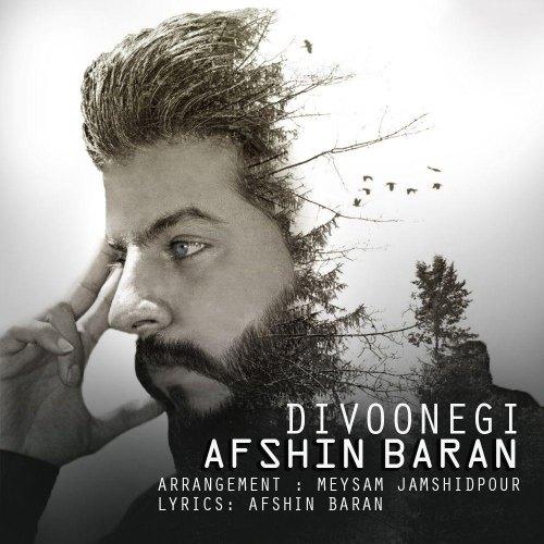Afshin Baran&nbspDivoonegi