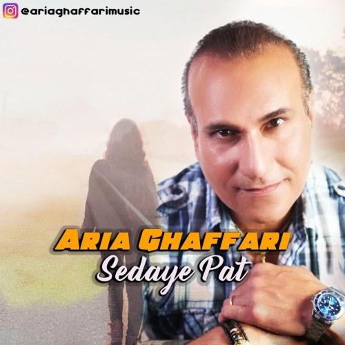 Aria Ghaffari&nbspSedaye Pat