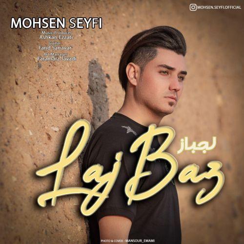 Mohsen Seyfi&nbspLaj Baz