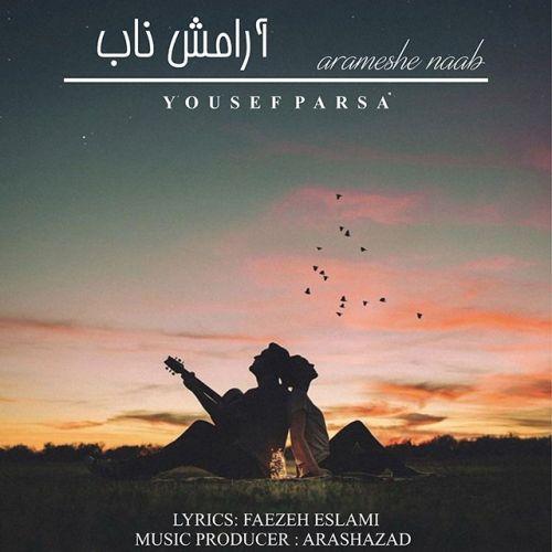 Yousef Parsa&nbspArameshe Nab