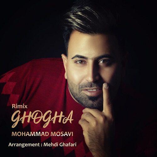 ریمیکس محمد موسوی - غوغا