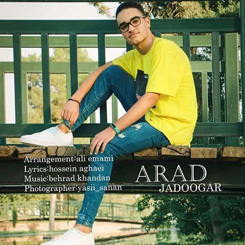 آراد - جادوگر