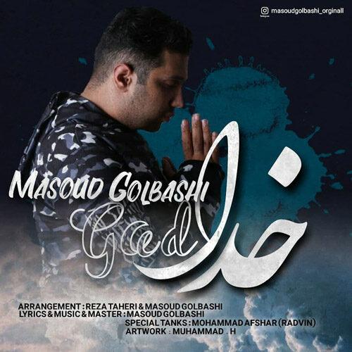 مسعود گل باشی - خدا