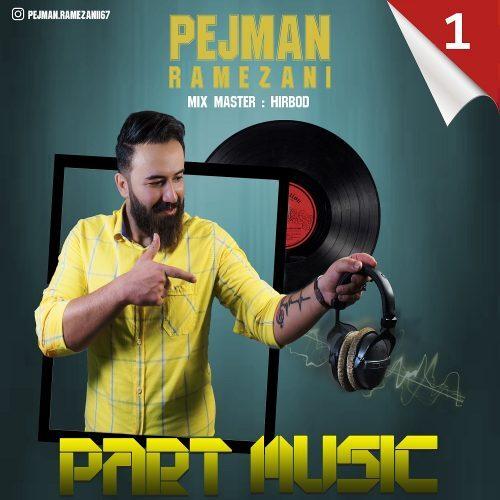 پژمان رمضانی - پارت موزیک
