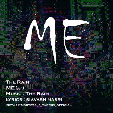 The Rain - Me