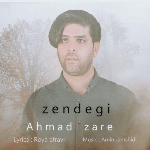 دانلود آهنگ احمد زارع به نام زندگی