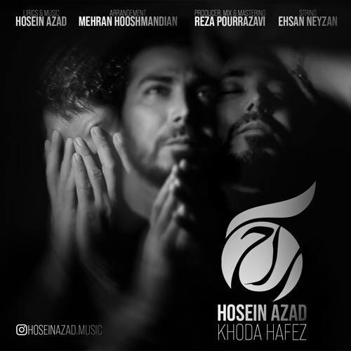حسین آزاد - خدا حافظ