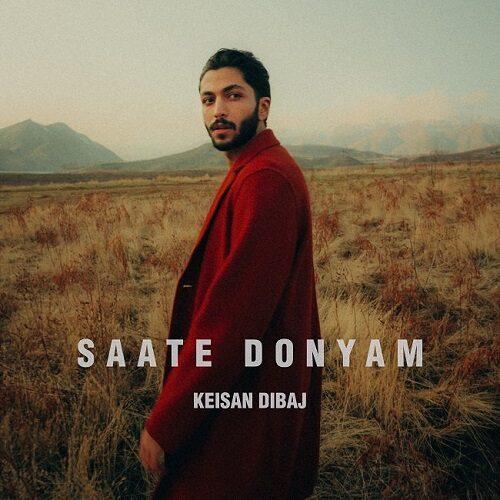 کیسان دیباج - ساعت دنیام