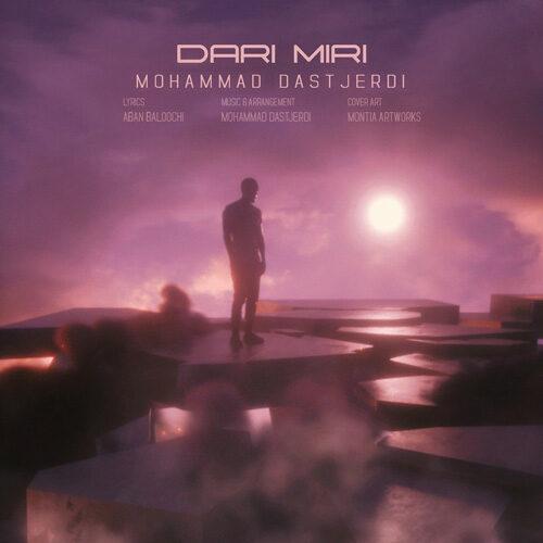 محمد دستجردی - داری میری