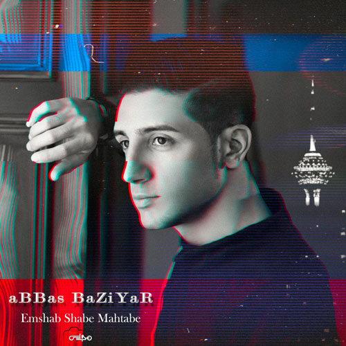 عباس بازیار - امشب شب مهتابه