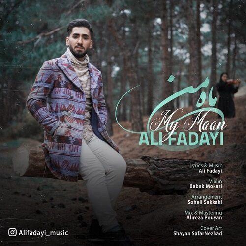 علی فدایی - ماه من