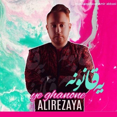 Ali Rezaya - Ye Ghanone