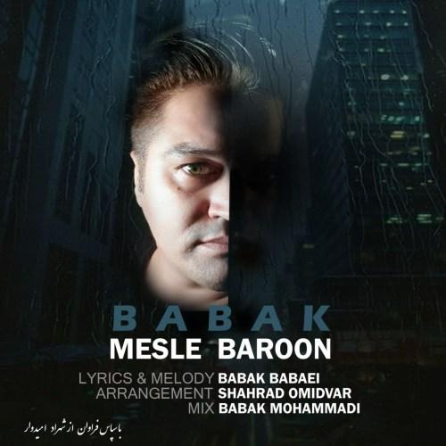 Babak Mohammadi - Mesle Baroon