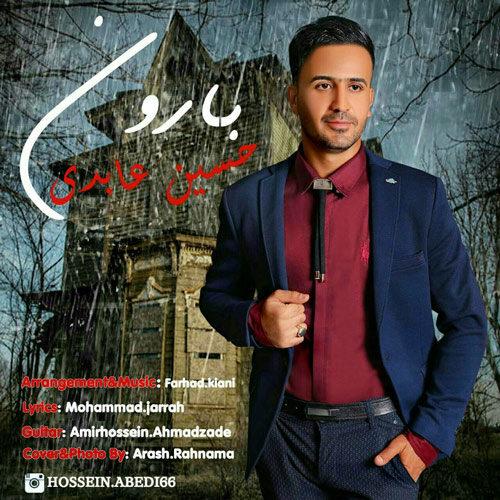 حسین عابدی - بارون