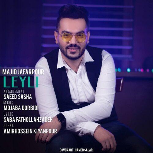مجید جعفر پور - لیلى