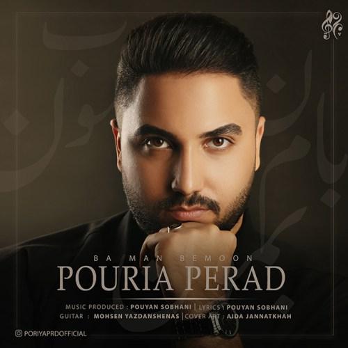 Pouria Perad - Ba Man Bemoon
