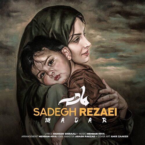 صادق رضایی - مادر