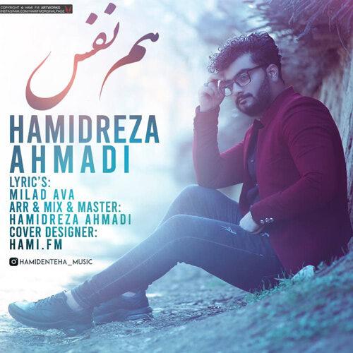 حمید رضا احمدی - هم نفس