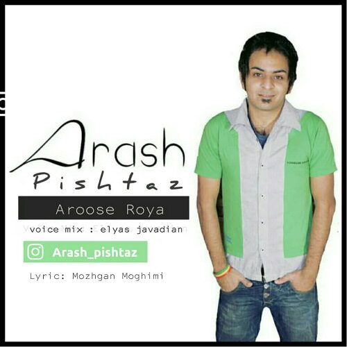 آرش پیشتاز - عروس رویا