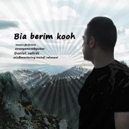 دانیال وحیدی - بیا بریم کوه