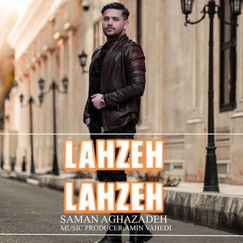 سامان آقازاده - لحظه لحظه