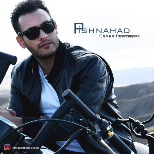 احسان رمضانپور - پیشنهاد