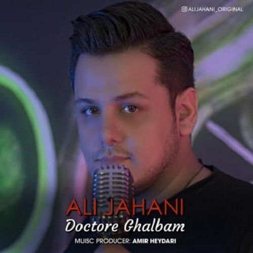 علی جهانی - دکتر قلبم
