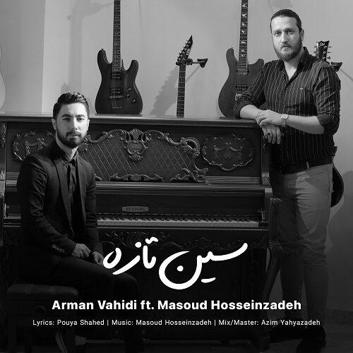 آرمان وحیدی و مسعود حسین زاده - سین تازه