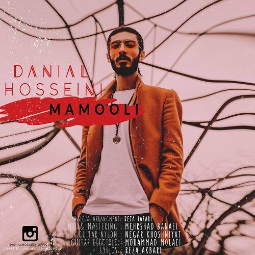 دانیال حسینی - معمولی