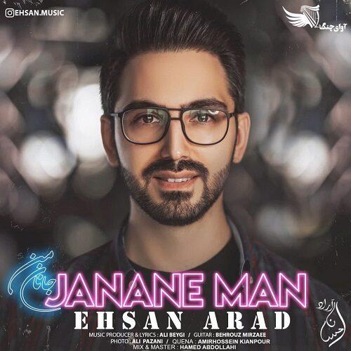 احسان آراد - جانان من