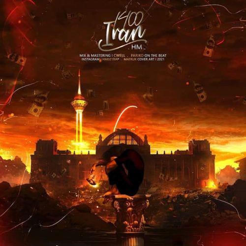 دانلود آهنگ اچ ام به نام ایران 1400