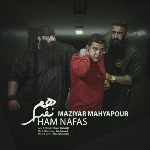 مازیار محیاپور - هم نفس