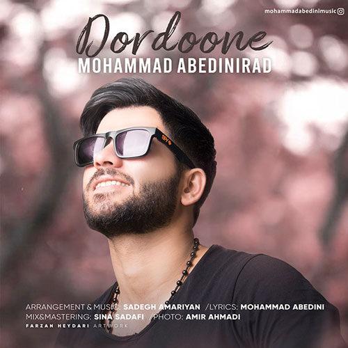 محمد عابدینی راد - دوردونه