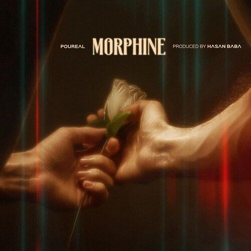 پوریل - مورفین