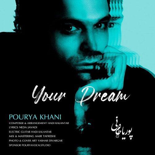 پوریا خانی - رویایِ تو