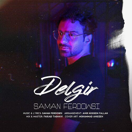سامان فردوسی - دلگیر