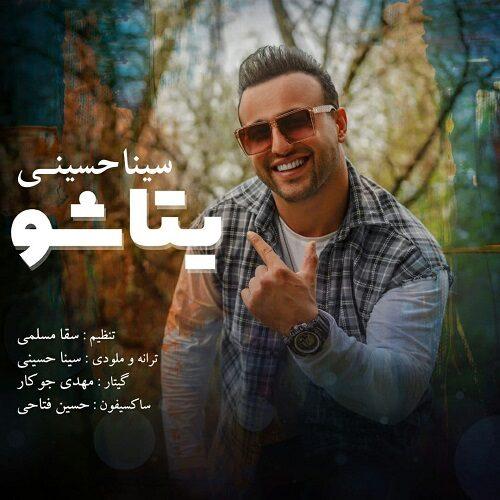 سینا حسینی - یتاشو