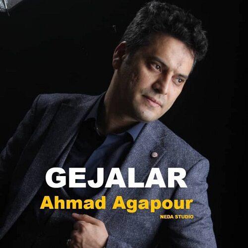 احمد آقا پور - گجلر