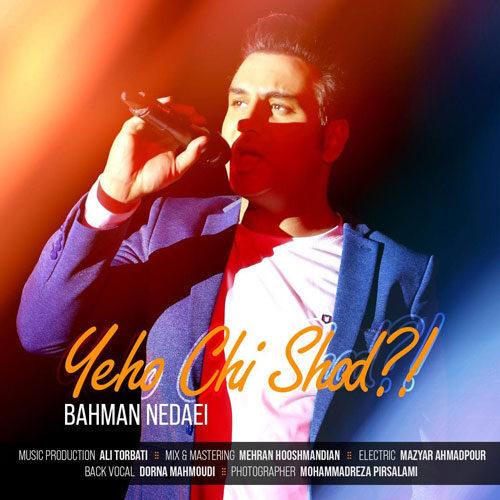 بهمن ندایی - یهو چی شد