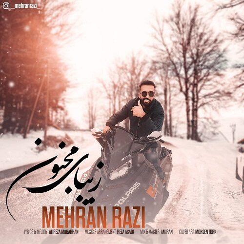 مهران رضی - زیبای مجنون