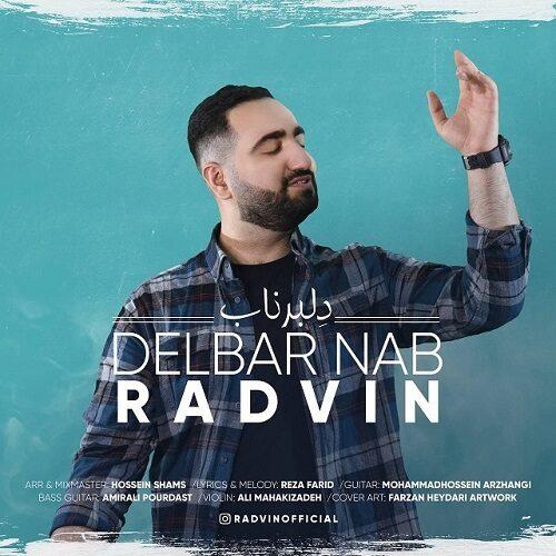 رادوین - دلبر ناب