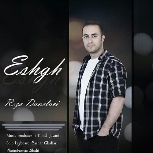 رضا دانه لویی - عشق