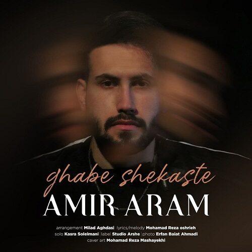 Amir Aram - Ghabe Shekaste