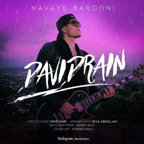 دیویدراین - هوای بارونی