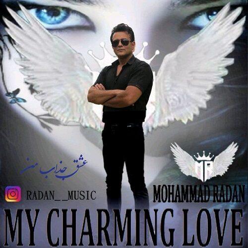 محمد رادان - عشق جذاب من