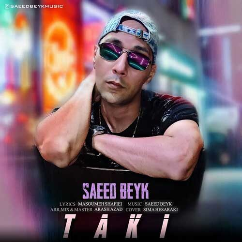 سعید بیک - تکی