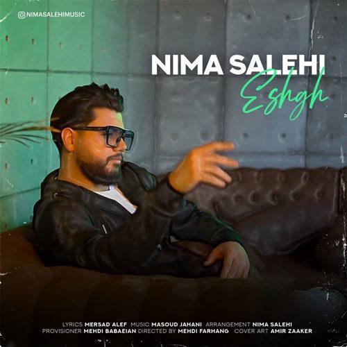 نیما صالحی - عشق