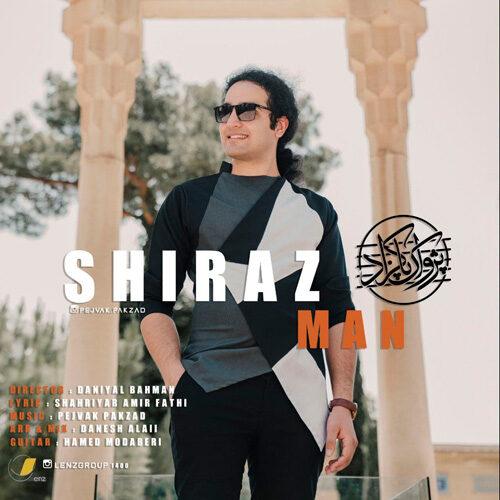 پژواک پاکزاد - شیراز من