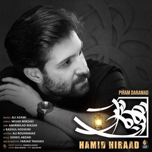 حمید هیراد - پیرم درآمد